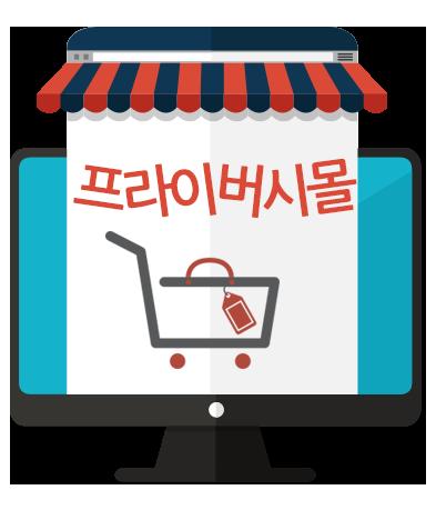 main_shop_
