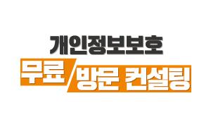 main_01_banner