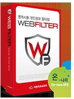 onnara_webfilter