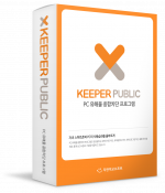 xkeeperpublic_package