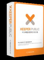 xkeeperpublic_package