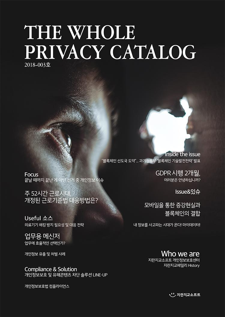 2018003_cover_edm_